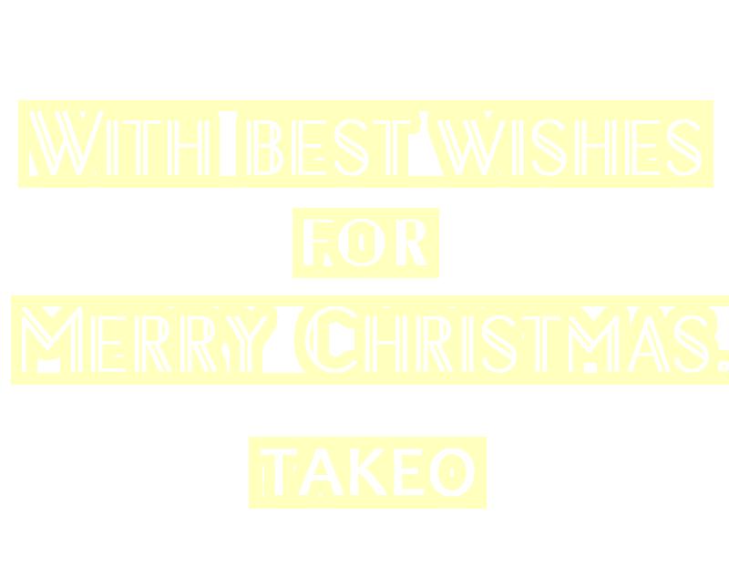 昆虫食の通販ショップ|TAKEO