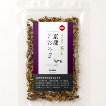 食べる昆虫 煮干し 京都こおろぎ 塩野屋カイコ