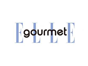 料理雑誌 エルグルメ
