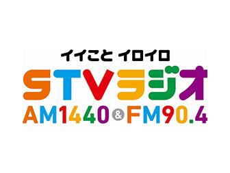 ラジオ STVラジオ