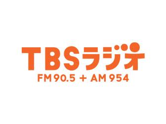 ラジオ TBSラジオ