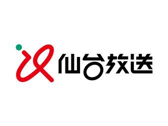 テレビ 仙台放送
