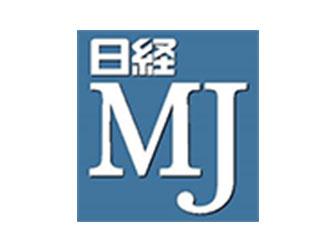 新聞 日経MJ