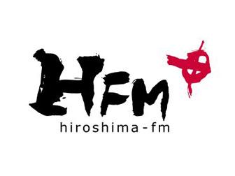 ラジオ 広島FM