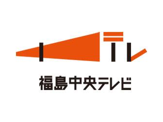 テレビ 福島中央テレビ